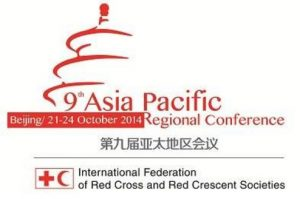9th Asia Pacific Conference in Beijing 2014