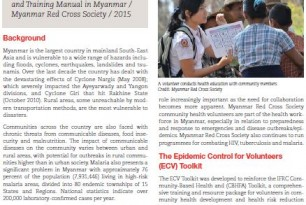Epidemic Preparedness in Myanmar