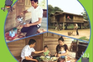 Hygiene promotion poster in Lao language