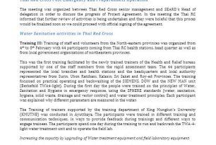 Feb 2013 – CSRU Monthly Updates