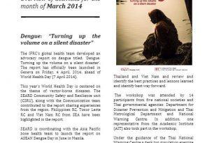 Mar 2014 – CSRU Monthly Updates