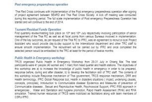Jul 2013 – CSRU Monthly Updates