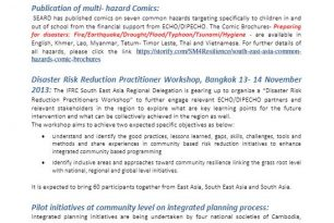 Sep 2013 – CSRU Monthly Updates