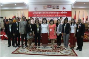 First meeting in August 2014 in Phnom Penh, Cambodia where five National Societies (NSs) attended the meeting – Southeast Asia Youth Network (SEAYN)