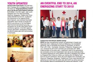 Southeast Asia Youth Network Newsletter Issue 1