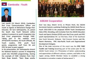 SEAYN Newsletter Issue 4