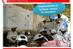 Implementation of Epidemic Control for Volunteers, Dhaka, March 2012 – Afghan Red Crescent Society – Epidemic Control for Volunteers (ECV)