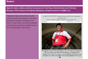 Malaysian Red Crescent Society – Practice Makes Perfect – Stories from the Field