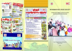 Community-Based Disaster Risk Management (CBDRM) Brochure in English and Burmese