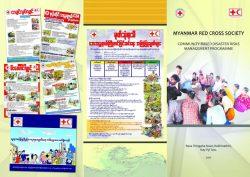 Community-Based Disaster Risk Management (CBDRM) Brochure in English and Burmese