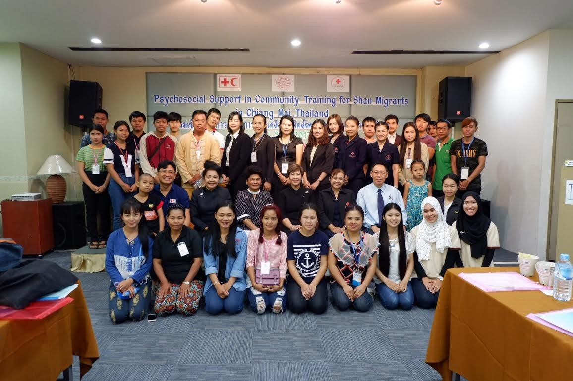 pss-shan-migrants-training-april2017-2