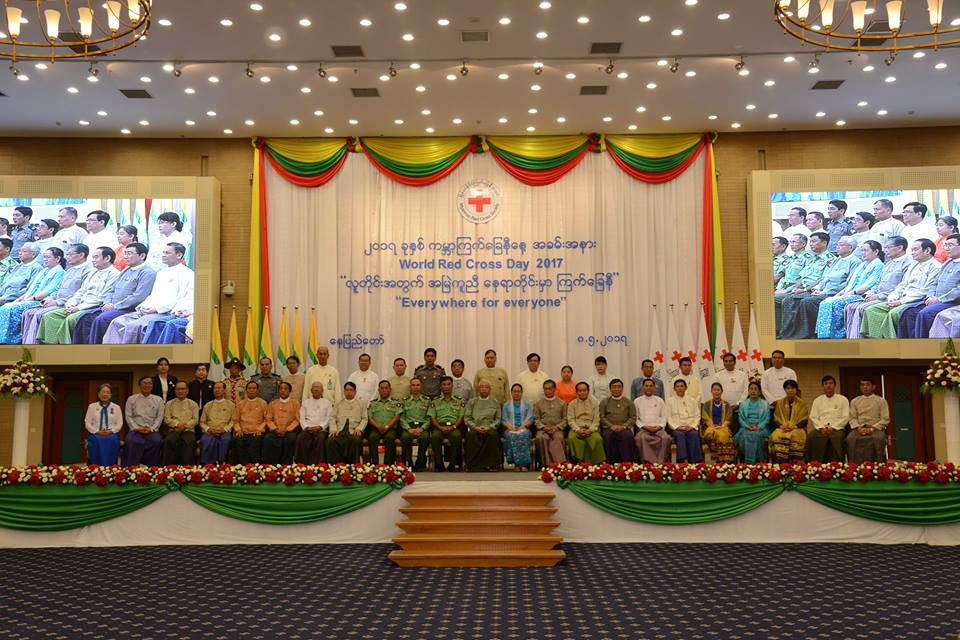 Myanmar Celebrates World Cross Day Ceremony as Union Level 2017_3