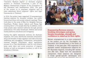 Rights of Migrants in Action – Foundation for Education and Development: Rights for Burmese domestic migrant workers in Phang Nga