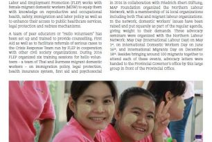 Rights of Migrants in Action – Foundation for Labour and Employment Promotion: Extending access to justice and health services for migrant domestic workers in Thailand