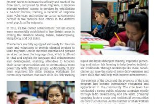 Rights of Migrants in Action – The Life Skills Development Foundation: Reaching for Improved Access to Services and Employment Opportunities for Shan Migrant Domestic Workers in Northern Thailand