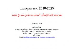 Lao Red Cross Strategic Plan 2016-2025