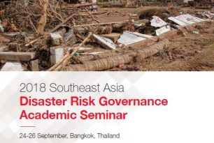 Disaster Risk Governance Academic Seminar 2018 – Proceeding
