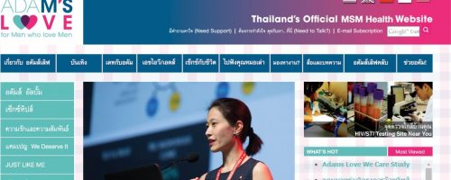 Adam's Love Website, Thailand's official MSM (Men who have sex with men) Health Website at http://www.adamslove.org/ last accessed Dec 1, 2016.
