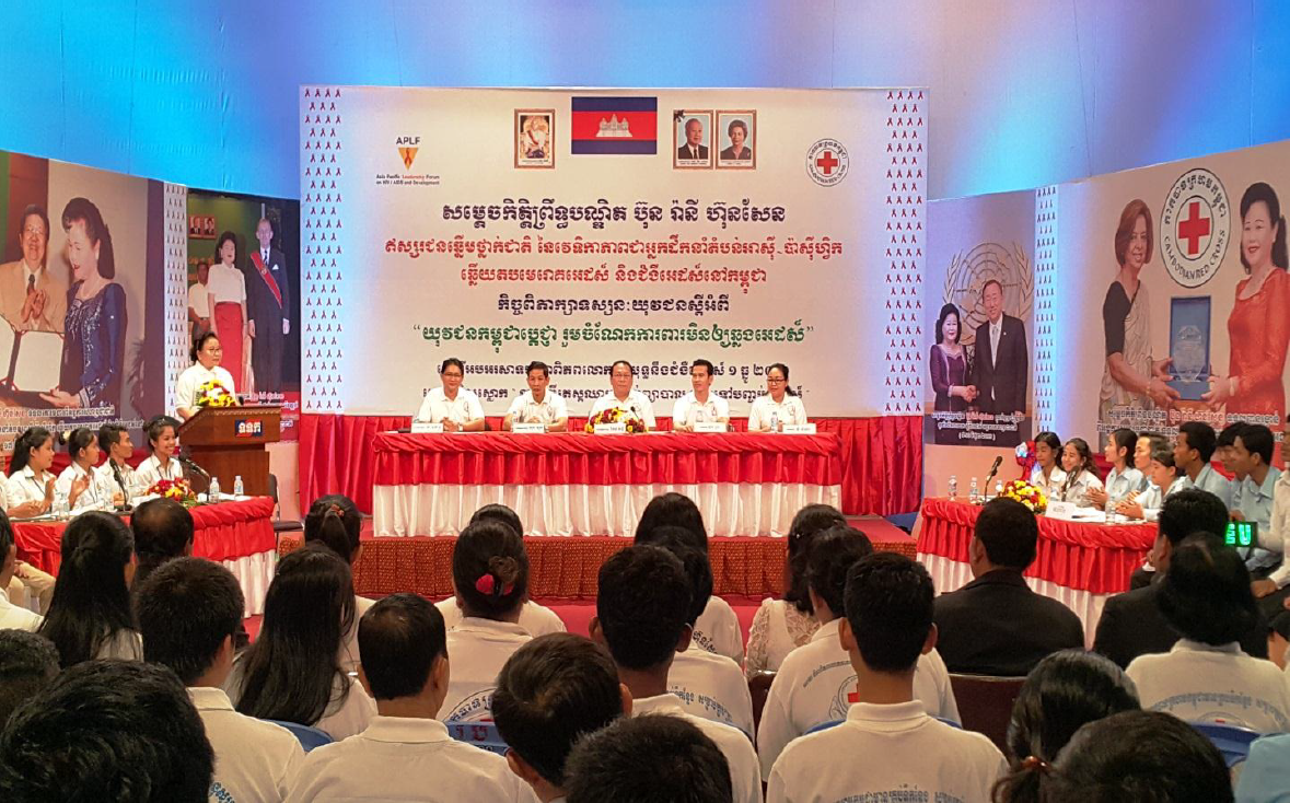 Image result for promote HIV awareness in Cambodia
