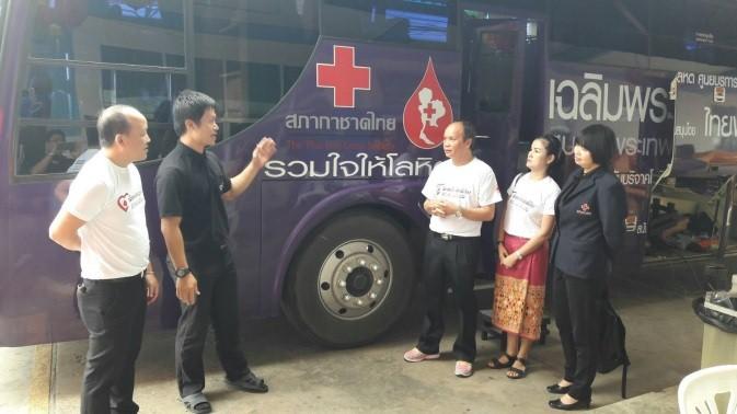 annual-blood-campaign-trc-khon-kaen-march2017-3