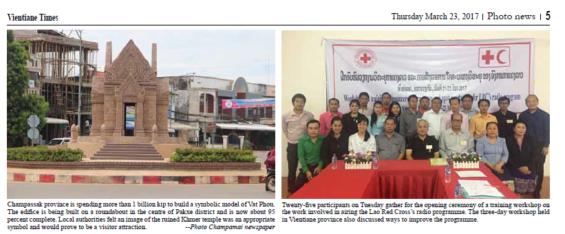 Coverage in Vientiane Times, page 5, 23 March 2017 issue.