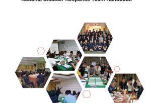National Disaster Response Team Training Handbook (Thai Language)